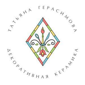 Мастерская Татьяны Герасимовой
